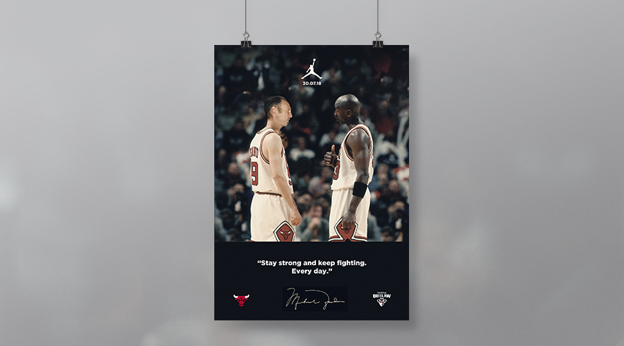 NHMJ_poster_mockup